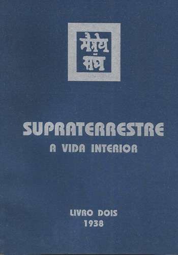 Supraterrestre II